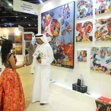 2018 World art Dubai 2