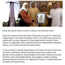2014 World bigges Abaya