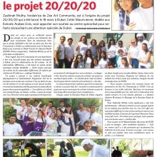 2015 Star Newspaper 2020 Maritius