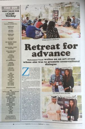 2016 Sharjah Gulf Today, 2nd Edition Artistic and Cultural exchange retreat between UAE and Oman, at Liwa Art Hub Abu Dhabi
